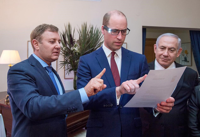 Prince William's response to assistive tech during Israel visit
